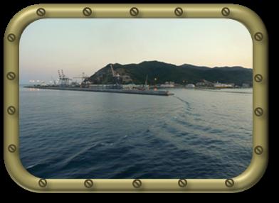 Le port de Savona-Vado