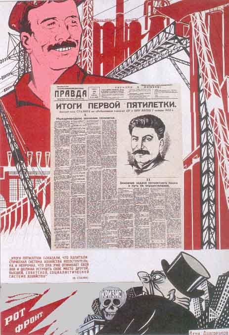 affiche sovietique 1933