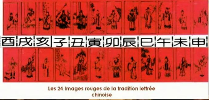 http://mapage.noos.fr/pic-vert/forum/honghua1.jpg