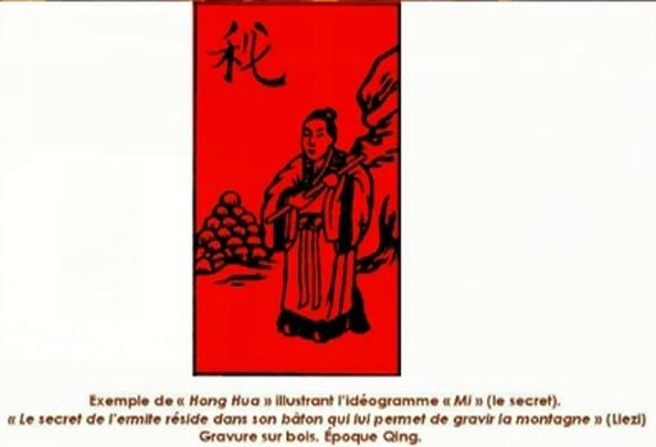 http://mapage.noos.fr/pic-vert/forum/honghua2.jpg