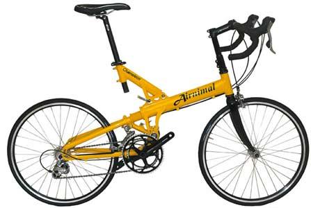 Airnimal Chameleon folding bike - © www.LesVelosDePatrick.com tous droits réservés